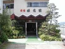 天橋立観光に便利な傘松公園ケーブル乗り場まで徒歩2分に位置しています。