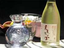 【お国じまんカードラリー】地酒の特典付!全て手作り◎食材から調味料、全てに拘った会席が人気!