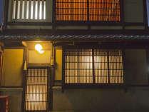 京町家の宿 五辻庵 風情溢れる町家でCMに使用された事もある宿です