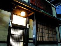 京町家の宿 五辻庵◆じゃらんnet