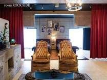【客室】ロックサイドヴィンテージ家具が重厚さを演出