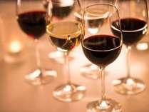 【新酒ワインフェア】地元山形の新酒ワインやボジョレーヌーボーが味わえます。