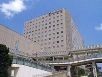 【ホテル外観】JR新浦安駅直結でレジャーに、ビジネスに抜群のロケーション!