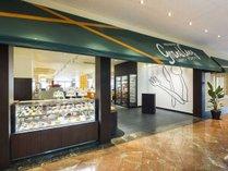 レストラン「グランサンク」多彩なメニューを楽しめる開放感あふれるブッフェレストラン。