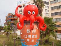 *ようこそ日間賀島へ♪名古屋から1番近い離島です。