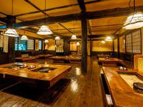 *お食事は囲炉裏の食事処「八重喜」にてで頂く山里会席をご用意いたします。