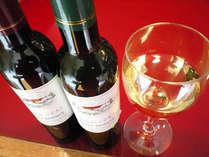 ワイン(一例)