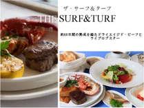 【アドバンス20days】熟成牛ステーキ&ロブスターを味わう -1泊2食付(洋食・禁煙)-