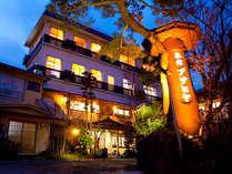 アサヒヤ旅館◆じゃらんnet