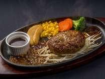 【夕食付き】ステーキ&ハンバーグ匠 選べる夕食付き
