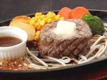 【夕食付き】ステーキ&ハンバーグ匠☆豪華牛フィレステーキ