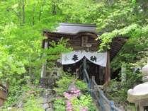 白骨の湯を守る薬師堂。白骨温泉の『第1号源泉』の辺りにお祀りされています。