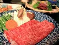 当館使用牛肉の最上級!!甘みと旨みをギュッと感じる、柔らか~~いお肉。