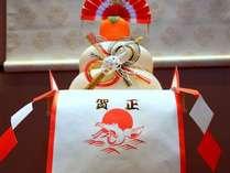 湯本齋藤旅館で過ごすお正月♪12月29~1月3日は年末年始の特別お品書き☆