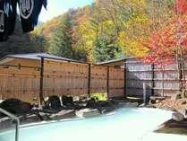 秋晴れ。野天風呂ならではの開放感。