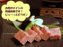 高品質の長野県産和牛を石焼きで。高品質の牛肉のおいしさをご堪能くださいませ♪