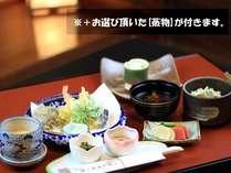 メインが天婦羅の和定食です。画像の他、蒸物を3種よりお選びいただけます。
