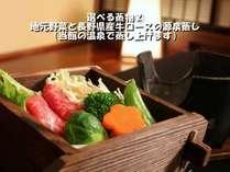 選べる蒸物その(2)【長野県産牛ロースの源泉蒸し】当館の温泉で蒸し上げます。ホカホカ蒸したてをどうぞ♪