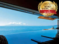日本経済新聞社「NIKKEIプラス1」何でもランキング【絶景風呂 空も海も一つに】2位に入選!