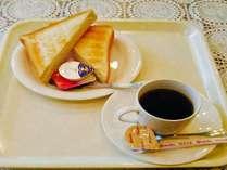 軽朝食セット☆ コーヒーはおかわり無料♪
