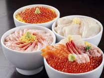 【2階/朝食】お好みの海鮮をお好きなだけ乗せて作る海鮮丼。朝から贅沢にお召し上がり下さい。