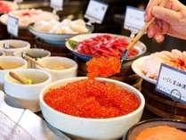 【2階/朝食】朝食から贅沢に北海道産いくらを盛り放題。