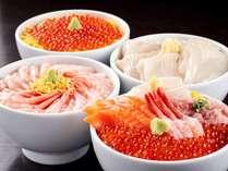【2階/朝食】お好みの海鮮をお好きなだけ乗せて作る海鮮丼。朝から贅沢に。(画像はイメージ)