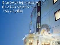 豊田の格安ホテル ホテルパレスイン豊田