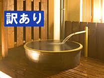 【4/30まで】訳あり×露天風呂付客室★お刺身付定食+ワンドリンク無料♪