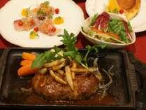 :【ホテルディナー】黒毛和牛ハンバーグ和洋折衷セット~2食付~