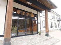 ■「桂祇荘」の屋号は、かつて立ち寄られた皇族の方に命名していただきました。