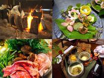 料理例 囲炉裏懐石料理 炭火であつあつほくほくに(季節によってお献立は変わります)