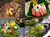 料理例 囲炉裏懐石料理 炭火であつあつほくほくに(季節によってお献立は変わります。)