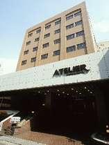 ビジネスホテル アトリエ (鹿児島県)
