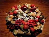 【第2部 19:30~20:00スタート】 * ~竹彩鉄板焼き Christmas Dinner~ *