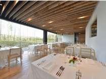 開放的な空間で素敵なお食事を/フレンチレストランFOREST