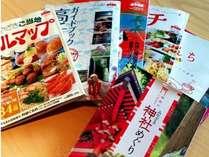 宮崎にはまだまだ知られていない美味しいお店や観光地がいっぱい!/宿泊者専用ライブラリー