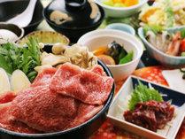 【極上・すき焼きプラン】山形牛のすき焼き!肘折豆腐と一緒に!【貸切洞窟風呂付】
