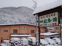 冬の雪景色の外観