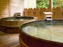 風情のある酒樽露天風呂