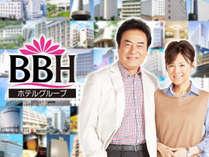 BBHホテルグループ
