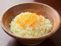 【ご朝食】サラダ◆新鮮なサラダをお召し上がりくださいませ♪