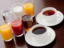 【ご朝食】ドリンク◆各種取り揃えております!お好みをどうぞ♪