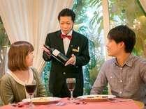 【ご夕食】ご宿泊のお客様限定!ワンドリンクサービス実施中♪
