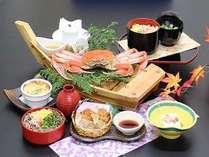 【ご夕食】蟹会席◆料理の殆どが蟹料理!一押しプランです♪