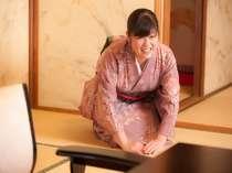 【仲居】お部屋担当がお客様の快適なお時間のお手伝い(画像一例)