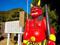 おにやまホテルの源泉【鬼山地獄】 ホテルより徒歩1分 (イメージ画像)
