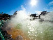 【鬼山地獄】湯けむりと緑の湯が地獄を演出(画像はイメージ)