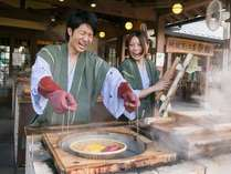 【鉄輪地獄蒸し工房】昔ながらの地獄蒸し料理を体験!(イメージ画像)