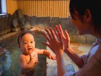 嬉しい無料貸切風呂♪ (イメージ画像)